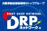 DRP-(98-65)